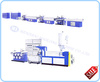 Energy Conservation Easy To Use PET Broom Monofilament Production Line On Sale