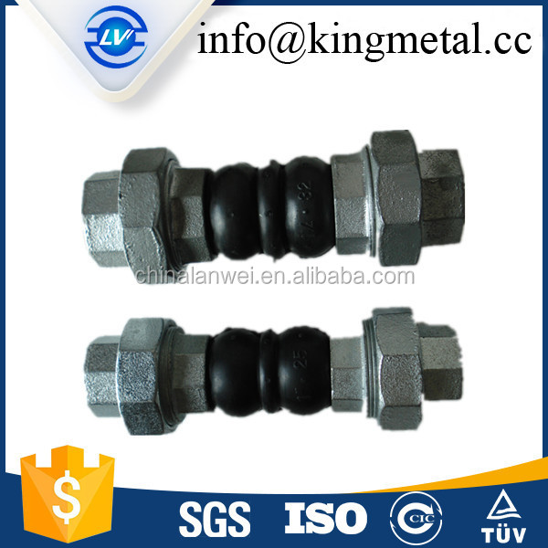 thread rubber joint with screwed-connection rubber expansion joint with flange