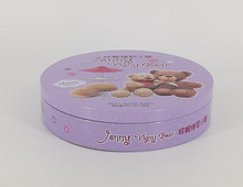 Round Metal Biscuit Tin Biscuit Tin Box Biscuit Packaging Tin