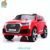WDJJ2188Official Authorized Audi Q7 New Electric Bike For Kids, With Mp3 Wheel Suspension Music And Light Double Door Open