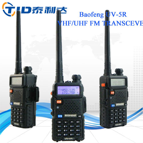 2014 new arrival walkie talkie portable uhf vhf radio military grade phone dealer