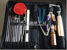 [Chloris] High Quality Piano Tuning Tool Kits, 15 Pieces Tuning Tool Tuning Hammer Composite type tool handle