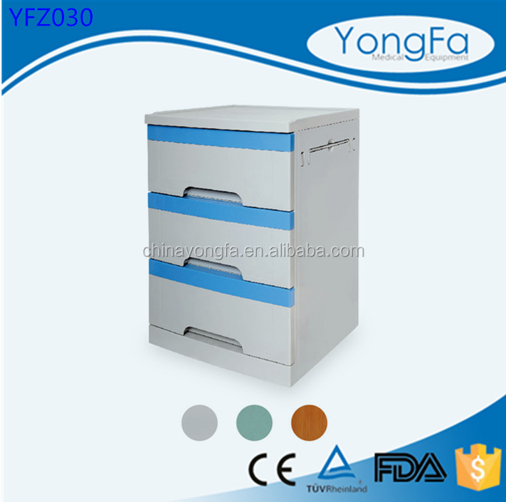 YFZ Professional R&D team. YFZ Standard Dimensions Cheap Prices dental furniture cabinet hospital furniture bedside cabinet