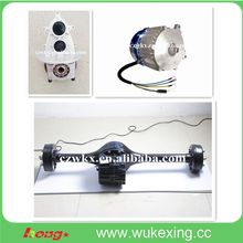 best price electric rickshaw rear axle, bldc motor, gearbox