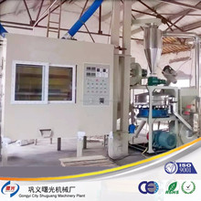Automatic scrap toothpaste tube aluminum plastic separating and recycling machine