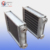 Customized Stainless Steel 304/306 Heat Pipe Heat Exchanger Price