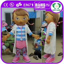 HI CE movie character doc mcstuffins adult mascot costume for selling,human mascot costume