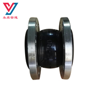 Low price neoprene single sphere pipe rubber expansion joints with flange end
