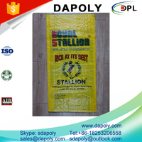food grade pp rice bag 50kg