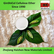 HEC Thickener Hydroxyethyl Cellulose Similar to Cellosize applied in Oil Drilling