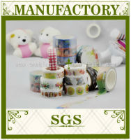 free sample good price masking tape ,custom printed masking tape Japanese