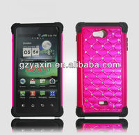 2014 Latest hot selling mobile case for Lg Ms 870 in guangzhou factory case
