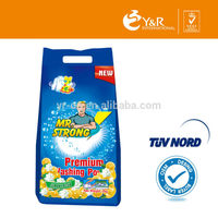High quality different types of washing powder form China