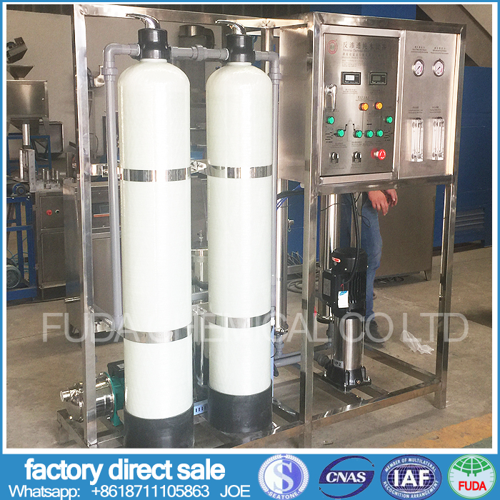 water treatment equipment high efficient reverse osmosis water process facility