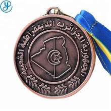 design your own logo medal display frames for sale