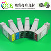 Remanufacture PFI 102 104 ink cartridge compatible for Canon IPF 650 655 750 755 760 765
