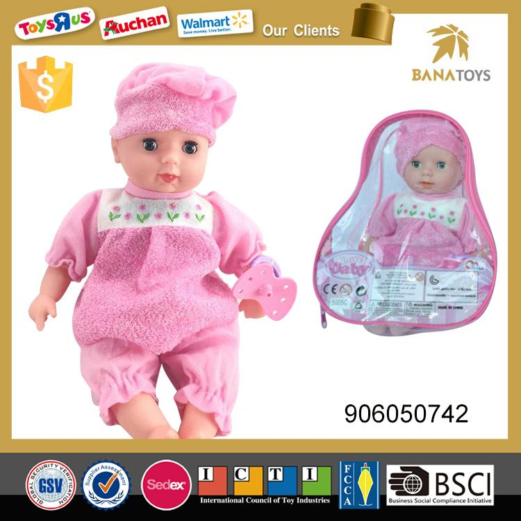 Free Shipping Inch musical baby <strong>doll</strong>