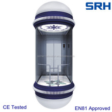 SRH CE tested Detailed elevator with glass facade