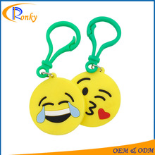 Promotional gifts 2017 charm emoji 2d shaped soft pvc keychain