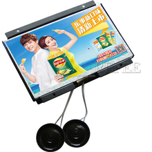 "21.5"" lcd 1920*1080 Open Frame outdoor Advertising Displayplayer led video display in store tv advertising"