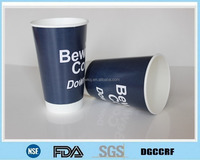 high quality paper cup/disposable double wall cup/double wall cup with lid