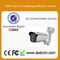Good Price Hikvision 2MP Smart IP Vandal-proof Bullet Camera DS-2CD4625FWD-IZ(H)(S)