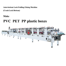 Automatic Crash Lock Bottom Folding Carton Box Gluing Edge Pasting Folder Gluer Machine
