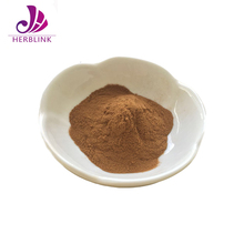 herbal power product natural medicine artichoke leaf extract powder