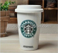 Factory wholesale direct sales starbucks in mugs
