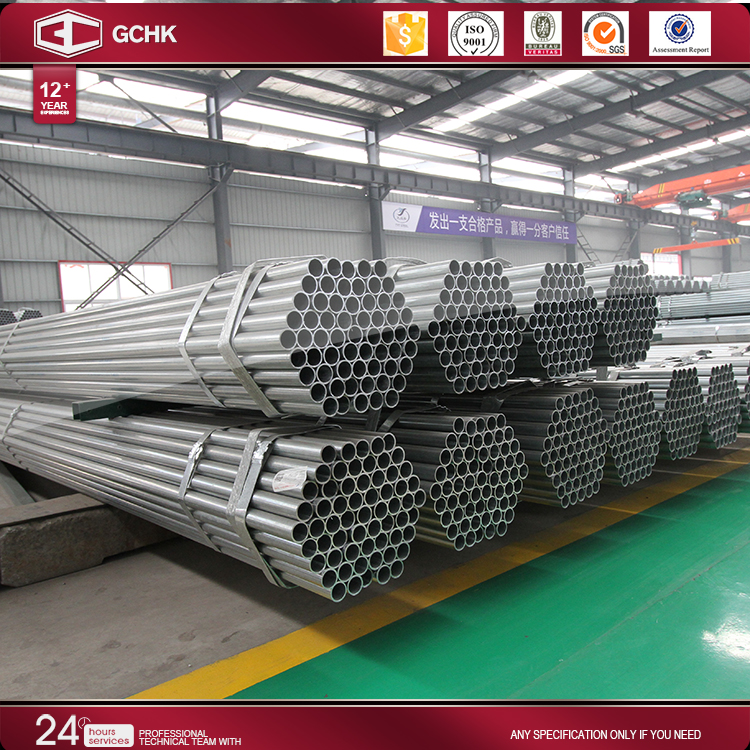 galv.steel pipe