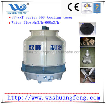 Small Cooling Tower