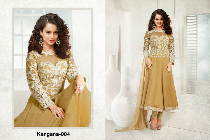 Beige ladies salwar kameez suit neck designs for stitching for wholesale