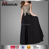 Elegent Sheer Bodice Long Prom Dress Sleeveless with Lace Applique for women