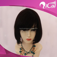 Hot selling brazilian remy human hair short bob lace front wig