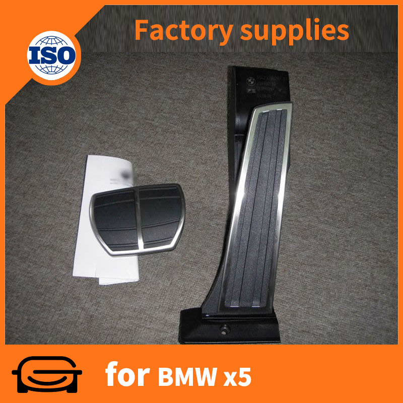 Fuel brake pedal gas pedal pad for BMW X5 auto body accessoires fit car body parts