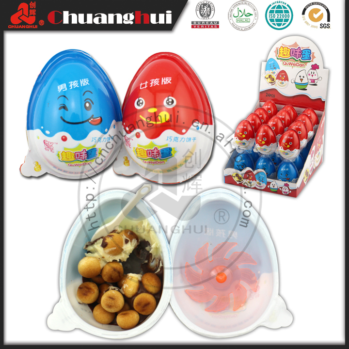 Big Teeka Toy Egg / Buidling Block Toy With Chocolate Biscuits