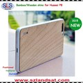 2015 New hot sale natural wood skin for Huawei P8 BCP8