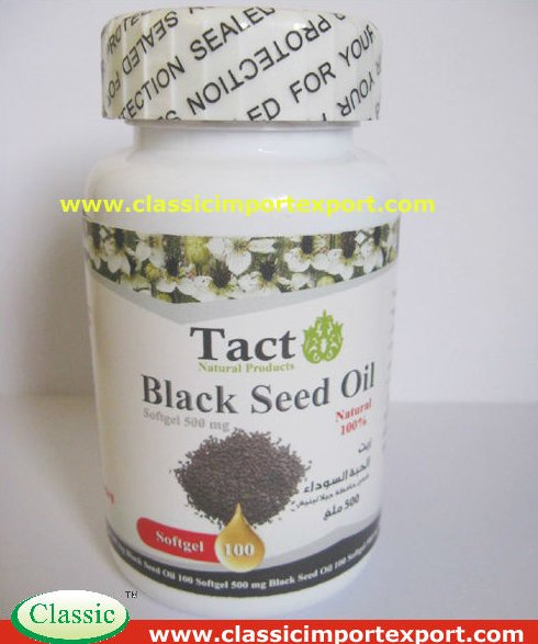 GMP Certified Black Seed oil Softgel Capsule in bottles or blister card