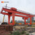 MG Factory Hccg Chinese Double Girder Gantry Crane 50 Ton
