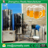 Commercial Beer Brewing Equipment For Sale