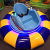 FRP and PVC made gorund and ice ride kids small round inflatable battery operated bumper cars on sale