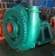 Small solid waste pump with open impeller