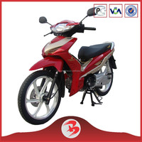 SX110-12C Gas Air Cool 4-Stroke 125CC New Scooter