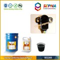 SE2205 fire resistant epoxy powder coating resin