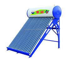New design compact sun power non-pressurized solar water heater