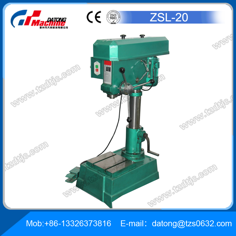 Vertical Drilling and Tapping Machine ZSL20 Drilling Machine Tapping Machine