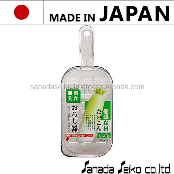 Grater with Plastic Box | Sanada Seiko Plastic High Quality made in japan | vegetable grater slicer