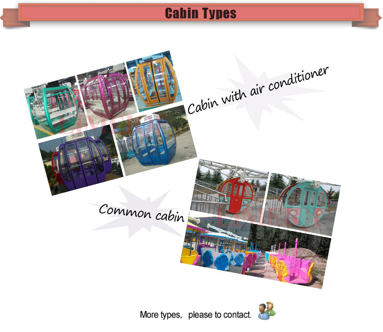 Best price electric ferris wheel souvenir gifts sightseeing observation ferris wheel for sale