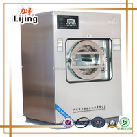2016 newly updated 25kg hotel uniform washing machine commercial laundry equipments