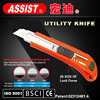 High quality ABS case cutter knife with SK4 material utility knife plastic cutter knife